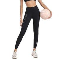2021 Scrunch 압축 레깅스 Luminous 메쉬 체육관에 여성 스타킹을 실행 요가 레깅스 푸시 업 스포츠 ftiness 바지 sportlegging ghze
