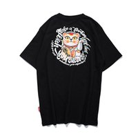 Casual Men T Shirts Short Sleeve Printed Tee 2021 Summer New Japanese Style T Shirts Harajuku White Black Plus Size Top Clothes