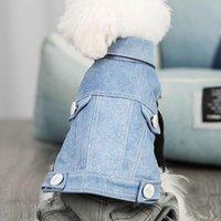 Dog Apparel 2021 Autumn And Winter Est Fun Punk Style Flashing Denim Vest Pet Clothes Plus Velvet Thickening Three Colors Jackets