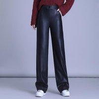 Women's Pants & Capris Pu Leather Women High Waist Wide Leg Faux Trousers Ladies Office Work Plus Size Black