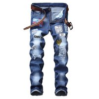 깅자 남성 플래그 패치 디자인 블루 데님 청바지 찢어진 똑 바른 다리 바지 패션 스타일 힙합