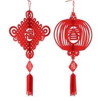 레드 로프 Feng Shui 행운을 행운 중국 매듭 술 새해 매달려 랜턴 장식 선물