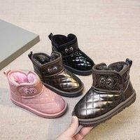 Scarpe di cotone per ragazze 2021 Inverno nuove scarpe per bambini Ragazzi Fashion Versatile Studente Studente Stivali da neve caldi