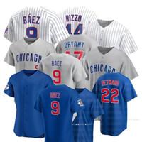 시카고 Javier Baez 2021 Jersey Anthony Rizzo Arrieta Pederson Kris Bryant Rizzo Willson Contras Bote Daniel Descalso Robel Garcia