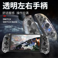 Game Controllers & Joysticks IINE Wake-up Right&Left Wireless Controller Joypad Joystick Bluetooth Gamepad For Switch lite OLED Tra