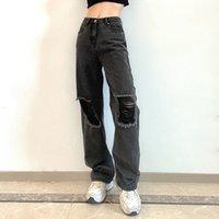 المرأة عارضة فضفاض جينز الجينز السراويل الدنيم المتعثرة ارتفاع الخصر واسعة الساق بانت الحديثة bootcut جان