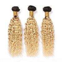 Ombre blonde eau vague malaisienne cheveux vierges wefts # 1b 613 blanchiment blonde ombre armée humaine tissage de tissage de cheveux humides et ondulés extensions de cheveux 3pcs