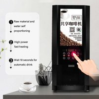 Instant coffee machine commercial fully automatic milk tea office cold and hot multi-function selling soy milk beverages