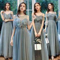 Bridesmaid Dress 2021 Under 50 Mermaid Long Wedding Party Dresses For Women