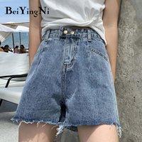 Jeans femininos Beiyingni Cintura alta Mulheres Bolsos Casuais Botões Streetwear Moda Denim Shorts Blue Corean Calças Senhoras Boyfrien Cowboy