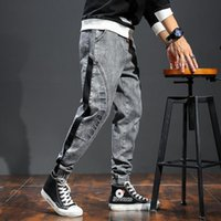 Men's Jeans Fashion Pants Elastic Band Overweight Large Size Cowboy Trousers Male Fashionable Patchwork Streetwear Plus Man