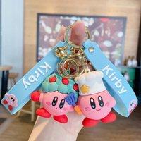 Keychains Kirby 키 반지, 장난감, 주방 마스크, 만화, 펜던트, 사랑스러운 핑크 배낭, 소녀 크리스마스 선물, 시리즈
