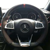 3D ألياف الكربون الألياف الأسود جلد الغزال عجلة القيادة على التفاف غطاء لمرسيدس بنز S- فئة S500 2016 / A-Class AMG A45 16-19