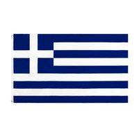 Griechische Nationalflaggen Große 3x5 ft Fuß Griechenland Flagge Banner 90 * 150 cm Polyester mit Messing Tüllen Haus Garten Wand Boot Dekor