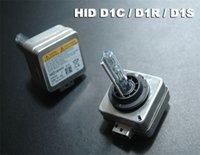 D1S D1C D1R HIDキセノン電球カーヘッドライト