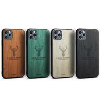 Ретро из искусственной кожи для мобильного телефона для iPhone 12 Mini 11 Pro Max X XS XR MAX 8 7 PLUS Крышка с имитационным деревянным зерном мягкий чехол