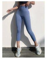 Women's Leggings Ladies High Waist Yoga Fitness Pants Stretch Tight Bodybuilding Peach Sports Cropped