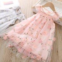 여자 디자이너 드레스 2020 여름 패션 공주 드레스 키즈 트렌드 통기성 레이스 메쉬 꽃 수 놓은 드레스 아이 의류 535 Y2