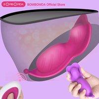 Bombomda Vagina Balls Беспроводной пульт дистанционного управления Невидимые трусики Вибрирующие яйца Секс-игрушка для женщин Дилдо Вибратор