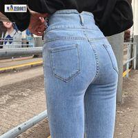 Women's Jeans MAZEROUT Cotton White Woman High Waist Skinny Plus Size Mom Black 2021 Spring Beige Blue