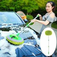 Myjnia samochodowa MOP Super absorbentowy samochód szczotki samochodowe MOP MOP Nadrzęga do mycia Dust Wax Mop Soft Upgrade Trzy sekcja Teleskopowy