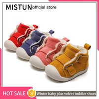 Winter 2021 baby plus velvet toddler shoes baby soft-soled shoes girls short boots boys cotton shoes children 1-3 years old H0917