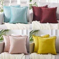 Роскошные POM-POM бархатные подушки конфеты цвет сплошной цвет на молнии на молнии