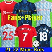 21 22 Ronaldo Sancho Soccer Jersey United Fans Player Version Man Bruno Fernandes Lingard Pogba Rashford Varane كرة القدم قميص UTD 2021 2022 الرجال + أطفال كيت