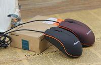 Lenovo M20 USB Mouse Optical Mouse Mini 3D Souris de jeu filaire avec boîte de vente au détail pour ordinateur portable ordinateur portable jeu