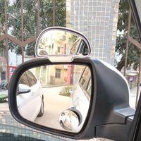 2pcs 자동차 후면보기 거울 방수 360도 와이드 분노 주차 자전자 자동 백미 안전 블라인드 스팟 미러
