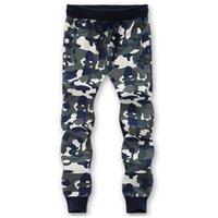 2021 новый ydtomm осень плюс размер 6xl 8xL камуфляж мужские спортивные штаны повседневные военные трикотажные емкости эластичная талия Hombre Men Brous 3U9L