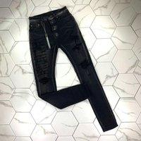 ph379 Patches Detail Biker Fit Jeans Men Slim Motorcycle For Mens Vintage Distressed Denim Jean Pants