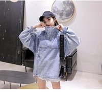 Women's Jackets Hebaoli 2021 Fashion Letter Printed Pullover Loose-fitting High-collar Comfortable Jean Jacket Coat For Western Women