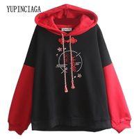 Yupinciaga mulheres com capuz moletom queda inverno luva longa hit cor femme estilo chinês bordado hoodies y200917