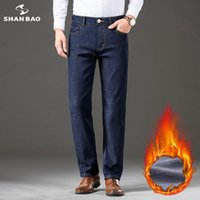 Men's Jeans SHAN BAO 2021 Winter Brand Fleece Thick Warm Fit Straight Business Casual High-waist High-quality Stretch