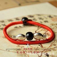 Ethnisches armband handgewebt jingdezhen keramik ethnisch armband armband küssen fisch perlen geometrisches armband