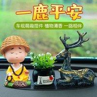 Profumo di auto di Rui Jie, testa di agitazione, resina, ornamenti della bambola, monaci a due generazioni, un cervo, cartoni animati.
