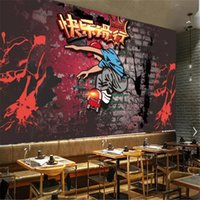 Wallpapers Custom Graffiti Wall Papers Murals Brick Fitness Sports Skateboard Background Industrial Decor Papel De Parede
