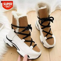 Winter Women Ankle Boots Fashion Keep Warm Platform Plush Shoes Thick Sole Basket Female Sneakers Cross-tied Botas Mujer #Fp1V