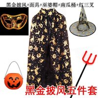 Halloween costumes adult children's bronzing cloak male and female witches perform magician's shawl suit