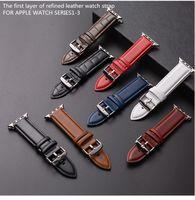 Suitable for Apple Watch sports leather strap plain weave slub pattern general 1-6 generation 38-40mm 42-44mm