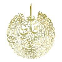 Wall Stickers Islamic Art Decor Ramadan Festival Acrylic Arabic Calligraphy Decals Muslims Islam Sticker Home