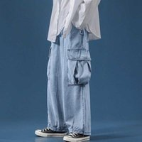 Men's Jeans Wide-leg jeans men's autumn new big pockets straight loose pants Hong Kong style trend wild drape mopping the floor ol