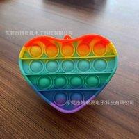 Fidget Toys Keychain Bags Rainbow Coin Wallet Toy Silicone Bag Rubber Purses Push Bubble Popper Bag Zip Sensory Pendant Earphone Case Box G85LHJB