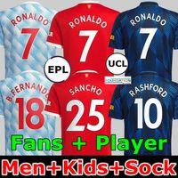 Inglaterra Fútbol Jersey 2020 2022 england Kane Sterling Rashford Sancho Henderson Barkley Maguire 20 22 Camisas Nacionales de Fútbol Hombres Mujeres + Kit Kits Conjuntos Uniformes