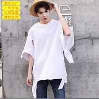 Nova manga curta nightclub coreano yuppie hole de lazer solto homens t-shirt online