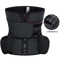 Lattice Underbust Corsetto Vibina Allenamento Allenamento Ad Alta Compressione Fitness Girldle Slim Fajas Colombiana Plus Size Zipper Body Body Shaper