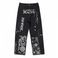 Cashew Print Straight Mens Denim Trousers Streetwear Patchwork Ripped Oversized Casual Jeans Pants