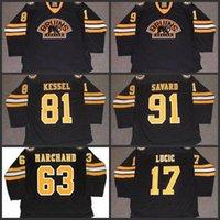 91 Marc Savard 81 Phil Kessel 63 Brad Marchand 17 밀라노 Lucic 보스턴 Bruins 2011 CCM 하키 유니폼 S-3XL