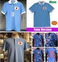 21 22 Japonya 100. Yıldönümü Futbol Formaları 2021 Minamino Tsubasa Atom Karikatür Numarası Yazı Tipleri Hayranları Oyuncu Sürüm Ev Futbol Gömlek Üniforma